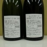 大阪の手土産の写真(小)